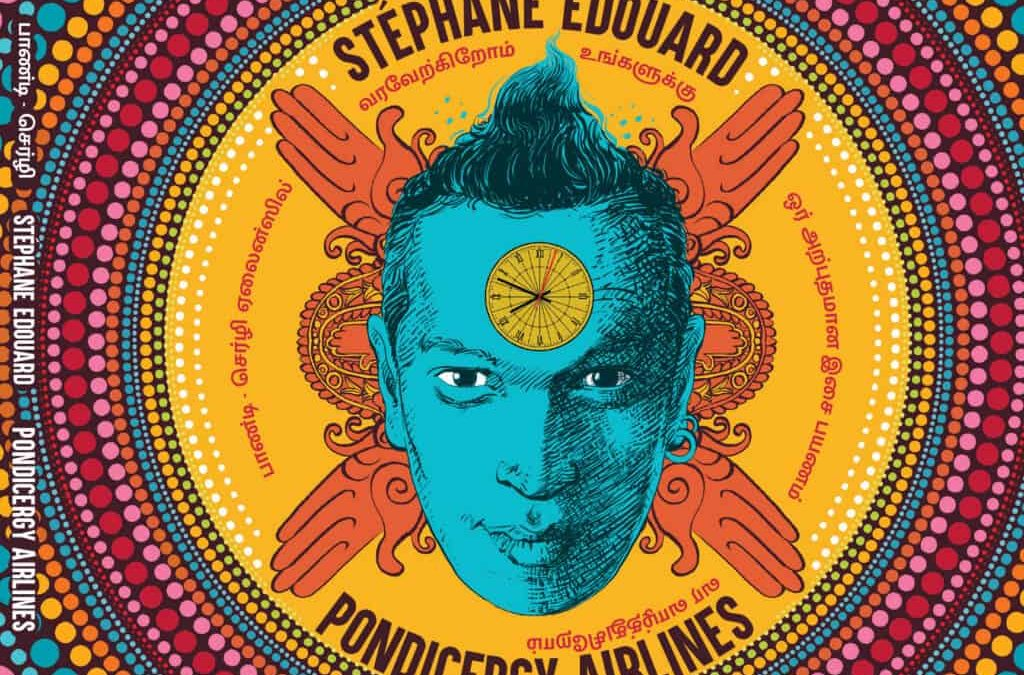Stéphane Edouard sort son premier album, Pondicergy Airlines !
